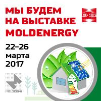 Moldenergy_200x200_rus